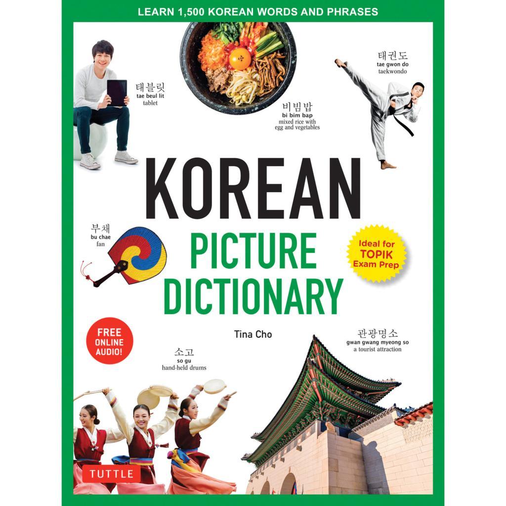 Korean Picture Dictionary = Dictionnaire d'images coréen  